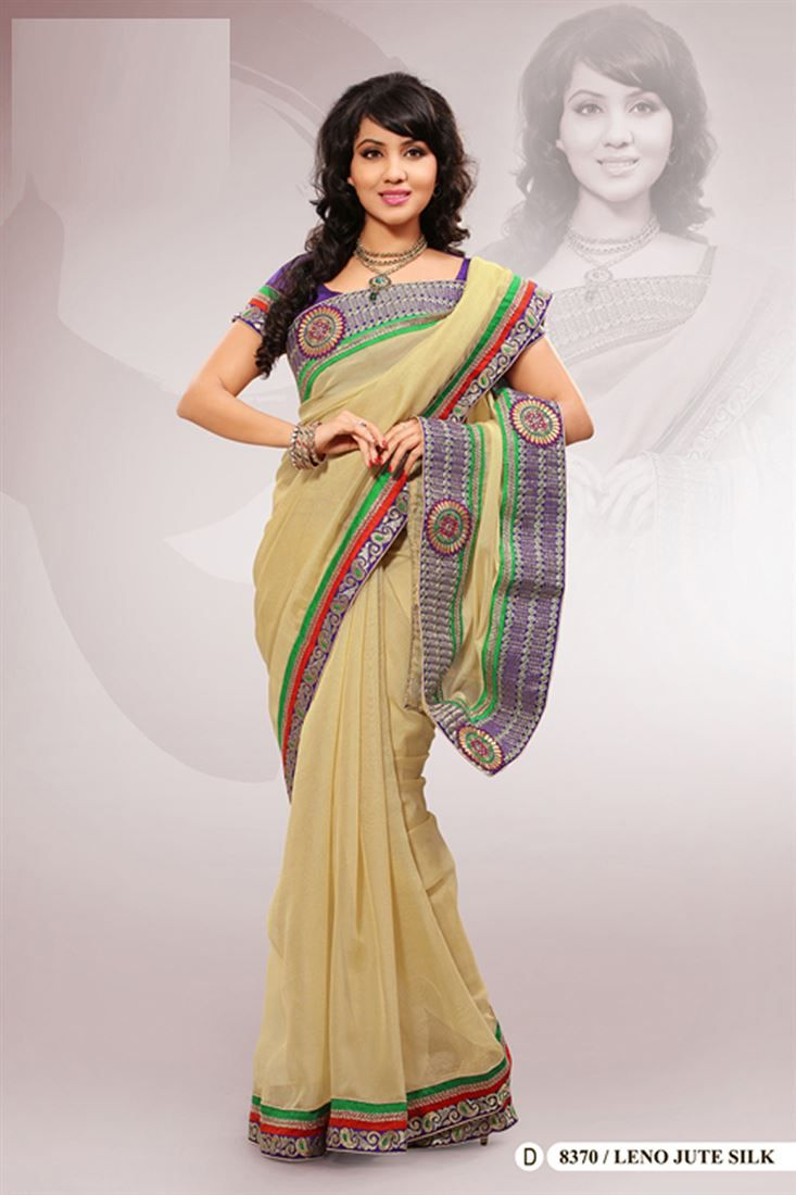 Beige Organza Silk Embroidered Saree With Blouse