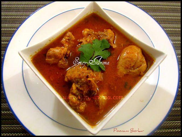 Kombdi Rassa / Spicy Chicken Curry (Maharashtrian Style)   Spicy-Aroma