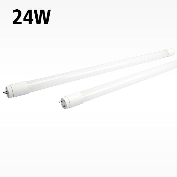 1500mm 24W T8 LED Tube light
