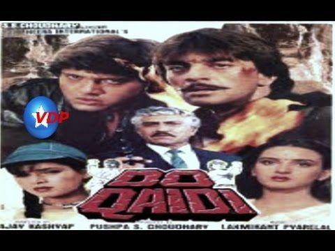 Kaala Samrajya 5 Movie In Hindi Hd Free Download