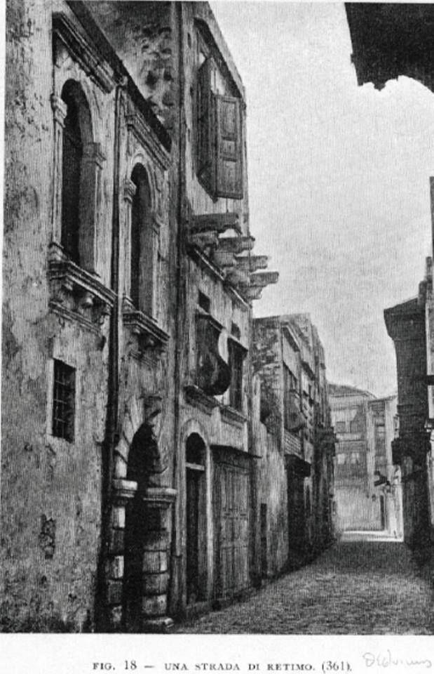 Σοκάκι στο Ρέθυμνο 1900...