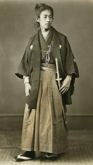 Prince Okundaira in formal haori, ca. 1870's by Felice Beato