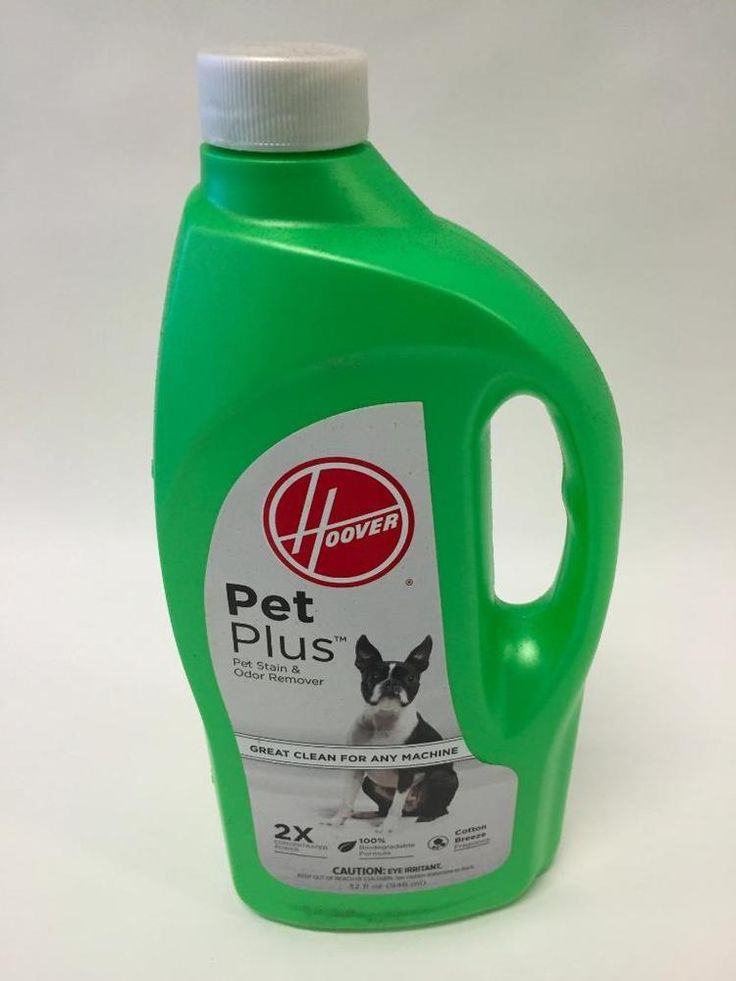 9 Best Images About Pet Supplies On Pinterest Green