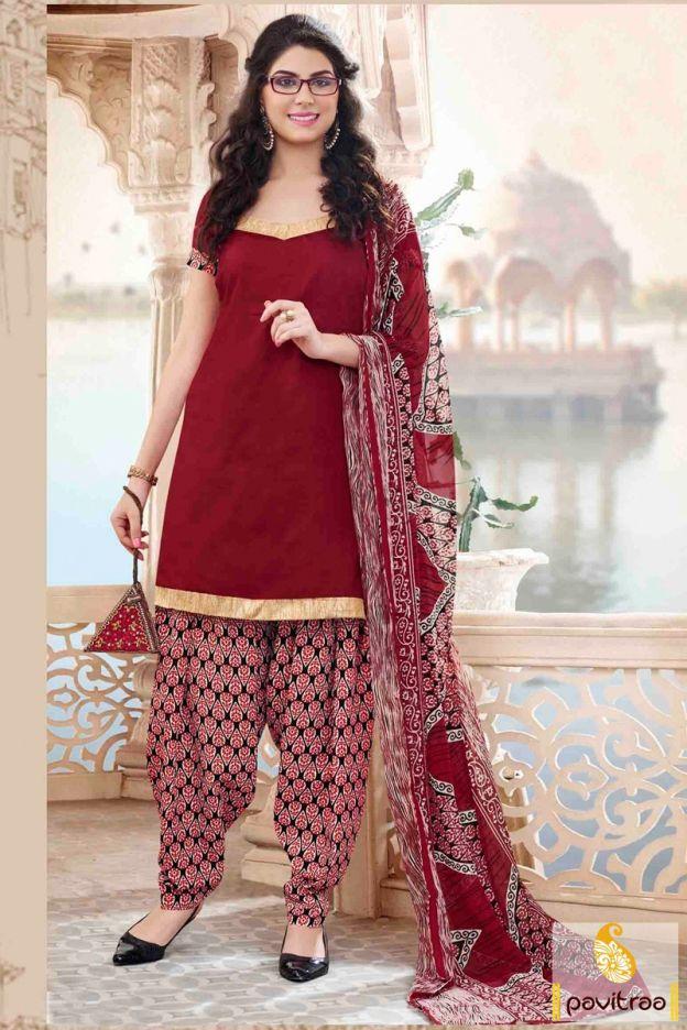 Grab this beautiful maroon cotton punjabi patiala salwar suit online shopping at cheap price in India. This stunning cotton punjabi salwar suit worth the grab on this festival season. #salwarkameez, #cottonsalwarkameez, #casualsalwarlameez, #printedsalwarkameez, #patialasalwarkameez,   #churidarsalwarkameez, #discountoffer, #pavitraafashion, #utsavfashion http://www.pavitraa.in/store/patiala-salwar-suit/ callus:+91-7698234040
