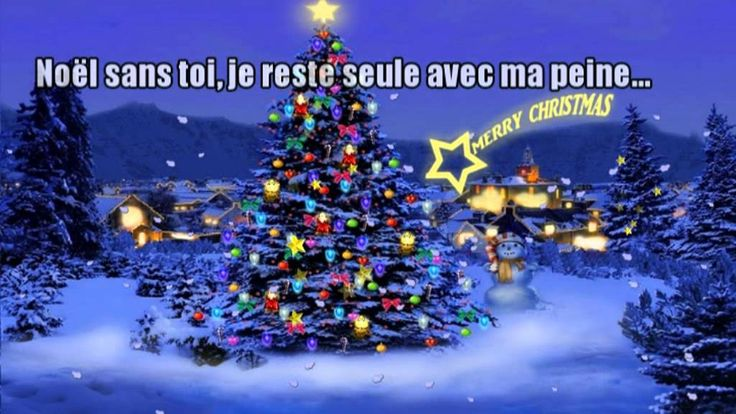 ♥Alain Morisod & Sweet People - Noël sans toi (Lyrics)♥