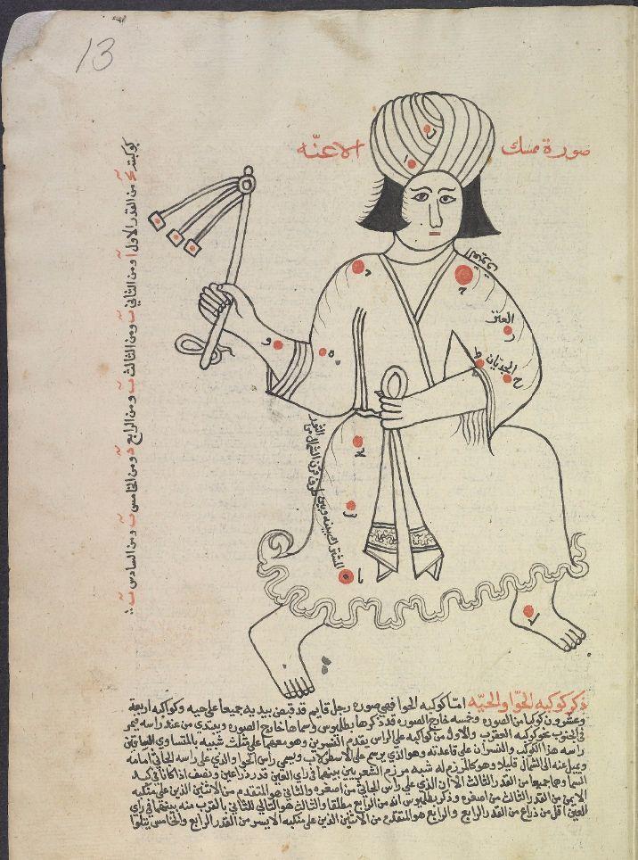 Auriga (mumsik al-a'innah), the charioteer. (Constellations of the northern hemisphere). folio 13. Auriga [Ṣuwar al-kawākib] [صور الكواكب] Creator: Ṣūfī, ʻAbd al-Raḥmān ibn ʻUmar, 903-986 صوفي، عبد الرحمن بن عمر Origin: [1607] According to the colophon, copied on 4 Ramaḍān 1015 (fol. 40b). Reading statement in the name of Ibrāhīm ibn al-Shaykh Muḥammad, Jumādá al-Ulá 1114 [1702] (fol. 43b).