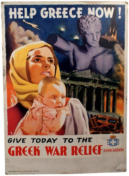 Help Greece now ! Give today to the Greek War Relief Association - 1940's -