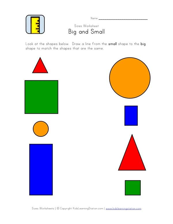 Big And Small Matching Worksheet All Kids Network Big And Small Matching Worksheets Worksheets Free printable size worksheets for