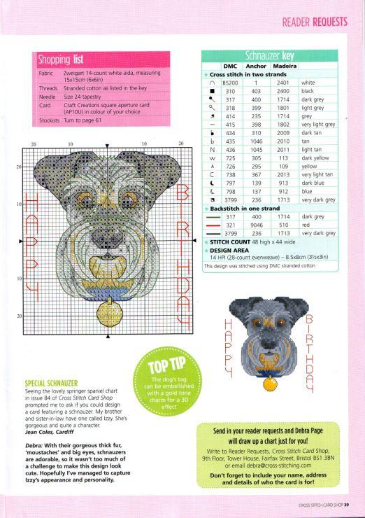 Schnauzer birthday card free cross stitch pattern
