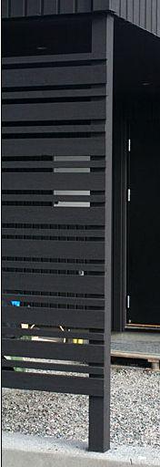 insynsskydd plank spaljé svartgrå två olika dimensioner
