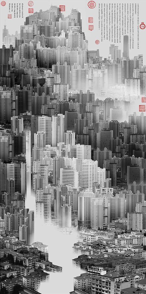 Phantom Landscape I, Nr.1, 60 x 120 cm. Phantom Landscape I. Fotografía © Yang Yongliang.