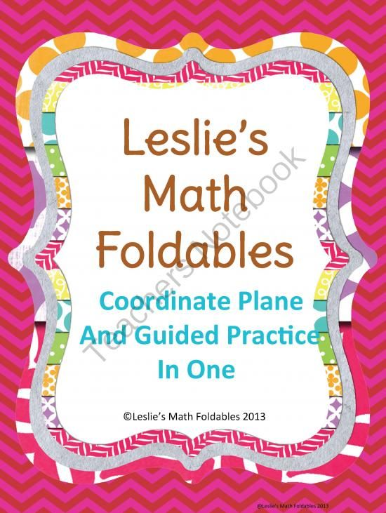 A LITTLE Freebie :-)! Enter for your chance to win 1 of 3.  Coordinate Plane Math Foldable (5 pages) from Leslie's Math Foldables on TeachersNotebook.com (Ends on on 7-9-2014)  Giving away some goodies so that you can see what great products I have to offer :-)