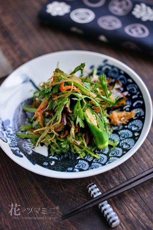 「春菊の金平牛蒡サラダ」 - 花ヲツマミニ