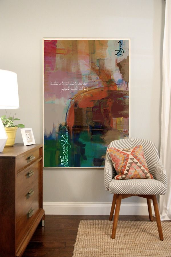 Abstract Wall Art /chair