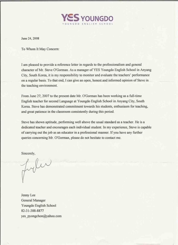 48 best Letter images on Pinterest Reference letter, Employee - standard reference letter