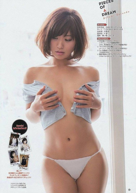 Japanes model nude picture, free pure sex videos