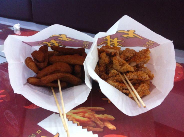 Taiwanese Street Snack
