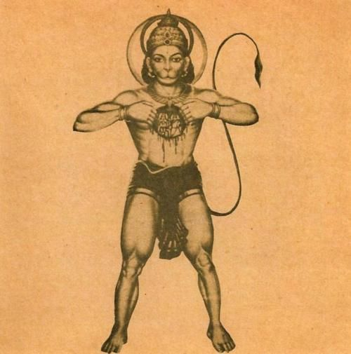 "JAI HANUMAN -  Ram Das introduced me to Hanuman.  My favorite Hanuman story is when Ram (God) asks Hanuman, ""Hanuman, who are you?""  Hanuman replies, ""Lord, when I forget who I am, I am your devoted servant.  When I remember who I am, you and I are one."""