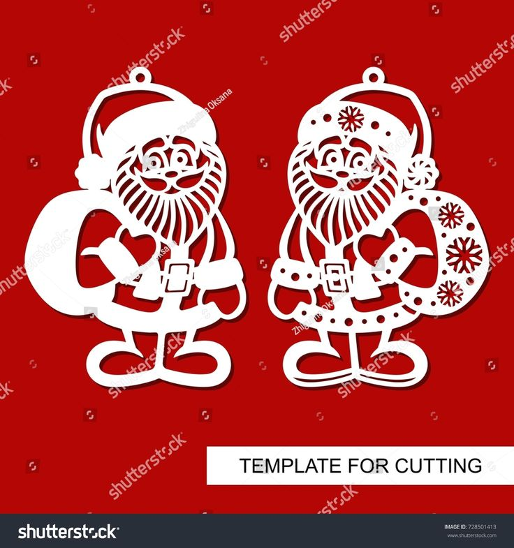 Christmas decoration - Santa Claus. Template for laser cutting, wood carving, plotter cutting and printing.