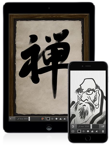 Zen Brush - Simple Ink Brush Tool for iPad / iPhone / Android / Kindle Fire - PSOFT MOBILE
