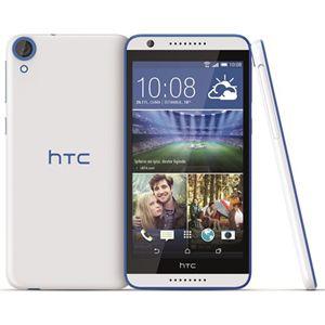 HTC Desire 820G+ Dual Sim Akıllı telefon http://www.ereyon.com.tr/kategori/akilli-telefon-modelleri.aspx