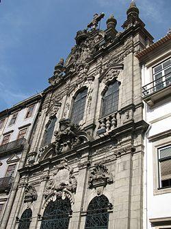Igreja da Misericórdia do Porto – Wikipédia, a enciclopédia livre