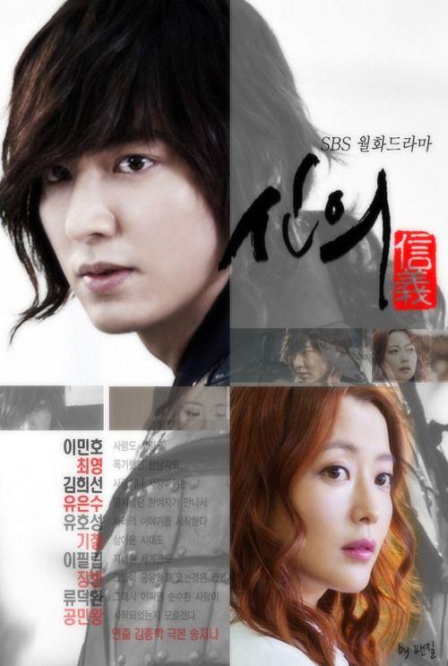 Faith / 2012 / Güney Kore / Online Dizi İzle - Yeppudaa