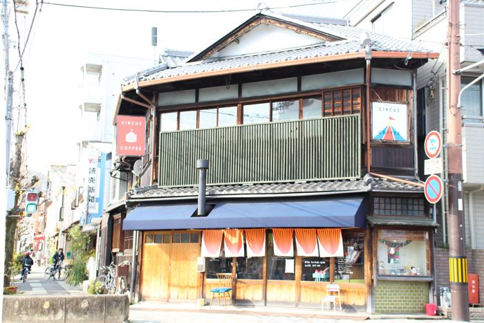 こんにちは!keecoです。 私は日々かわいいものを収集し、Webサイト「kawacolle」に掲載しています。 箱庭では、その中からおすすめのかわいいものをご紹介していきたいと思います。 今日は京都にあるコーヒーの焙煎 […
