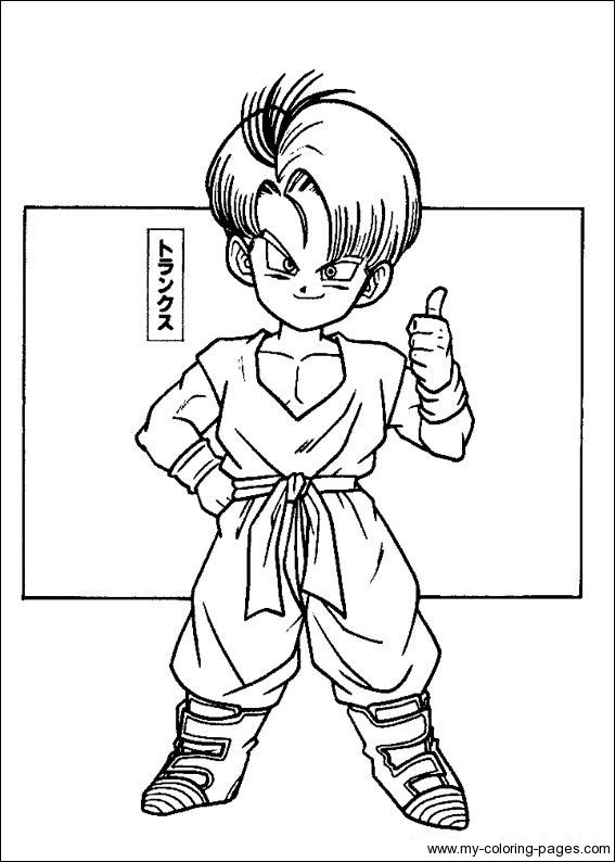 43 best images about dragón ball z on pinterest