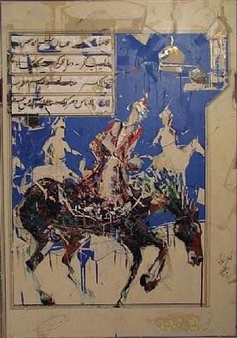 Shahriar Ahmadi (Iranian, b.1980)