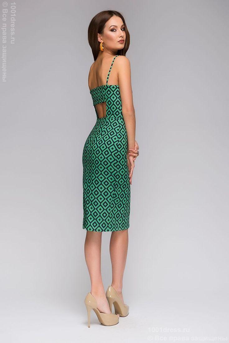 """Платье зеленое длины миди с принтом """"ромб"""" и оригинальной спинкой. Зеленый в интернет магазине Платья для самых красивых 1001dress.Ru"""