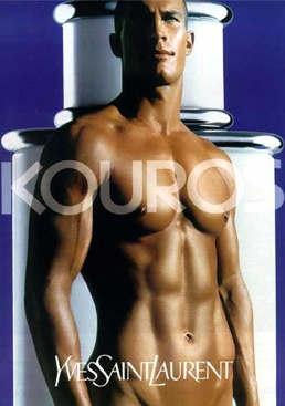 Kouros Cologne by Yves Saint Laurent for Men