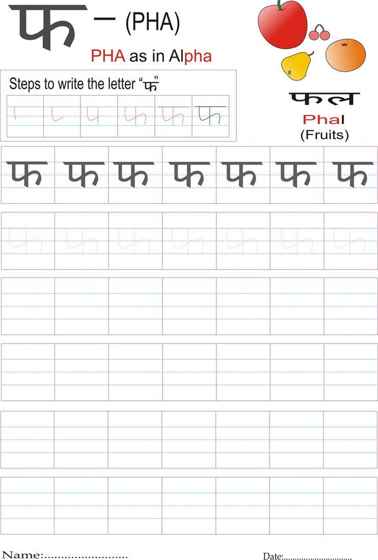 1000+ images about preschool work sheets on Pinterest ...