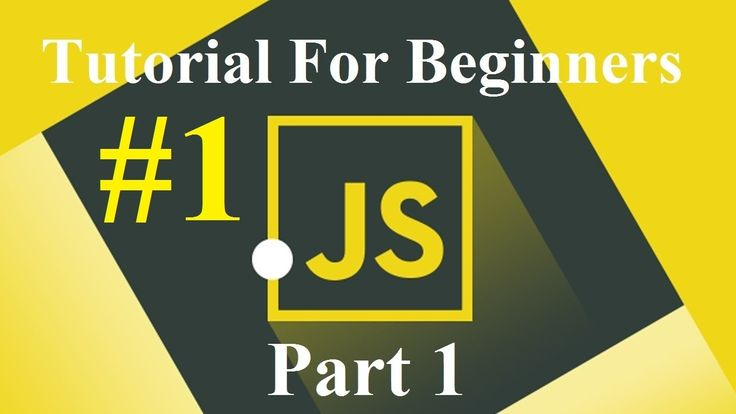 Learn the Javascript tutorial for beginners 2016 - Javascript essentials for web development or any type of programming. Learn all the basics of Javascript including primitive types, arrays, functions, assignment operators, the window object and much more. Also I'll provide clear explanations of objects, constructors and arrays in a clear way for anyone to understand.