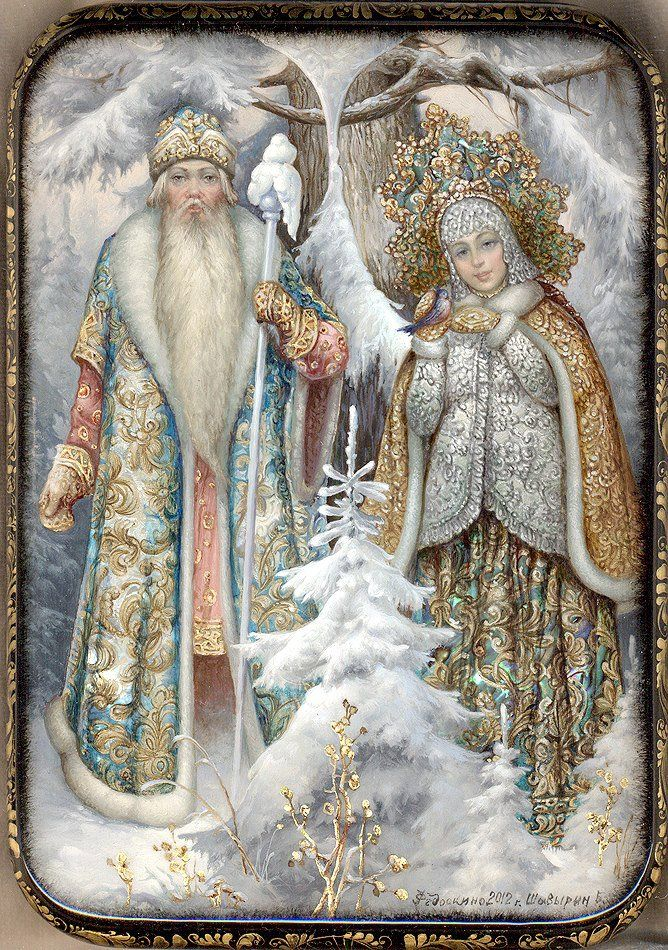 Russian lacquer miniature from the village of Fedoskino. Characters from Russian tales – Grandfather Frost (a kind of Santa) with his granddaughter Snegurochka (Snow Maiden).