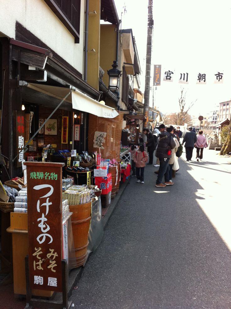Morning Market @ Takayama