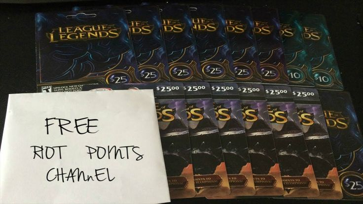 FREE RIOT POINTS FREE RP ★ RP CODES 24/7  ★ #1 RP GIVEAWAY ON YOUTUBE ★