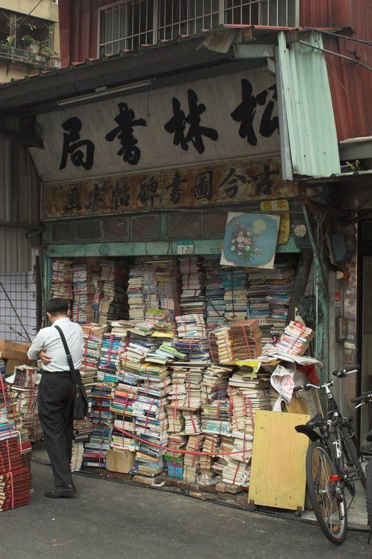 second-hand bookstore, Taipei #Taiwan