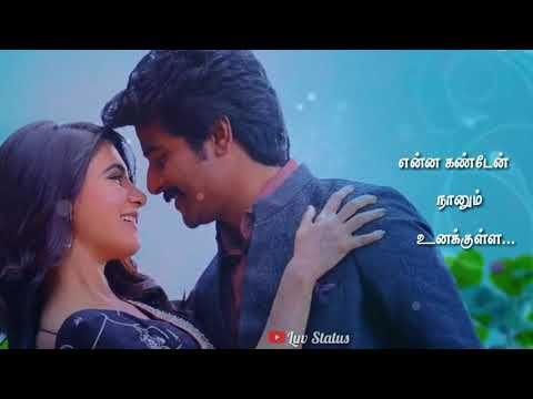 Whatsapp Status Tamil Video New Hits Unna Vitta Yaarum Luv