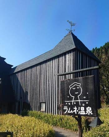 その名も「ラムネ温泉」!炭酸泉で有名な、大分・長湯温泉でいちばん人気のスポットです。看板に描いてあるゆるかわいいロゴマークは、イラストレーター「南伸坊」さんデザインのもの。