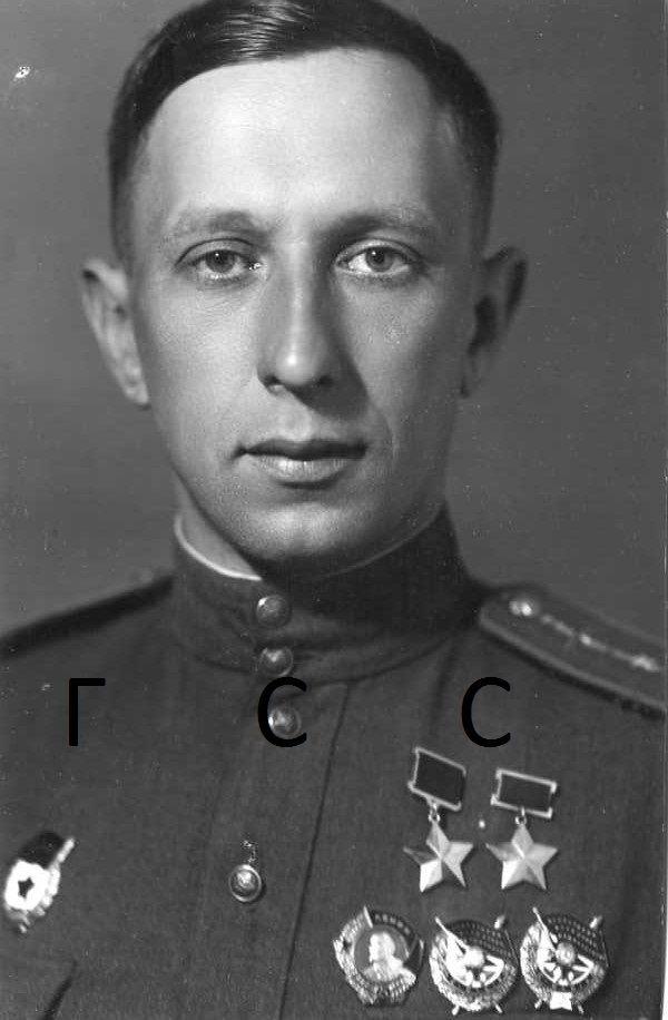 Дважды Герой Советского Союза летчик-бомбардировщик Василий Николаевич Осипов. (1917-1991). 81 ДБАП (5 ГБАП). 420 боевых вылетов .