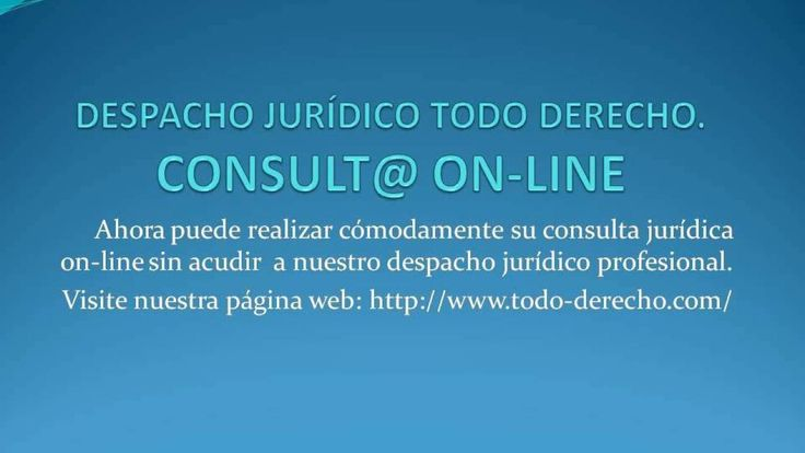 CONSULTA JURIDICA ON LINE