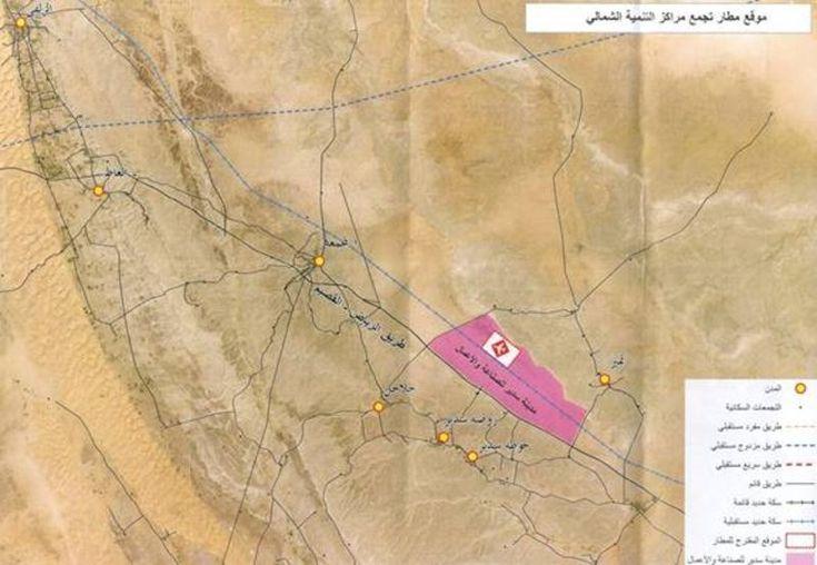 وكالة جامعة الأمير سطام تشارك في أسبوع المرور