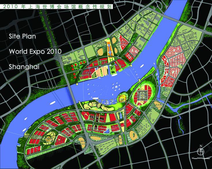 Shanghai Expo 2010. OMA (2004)