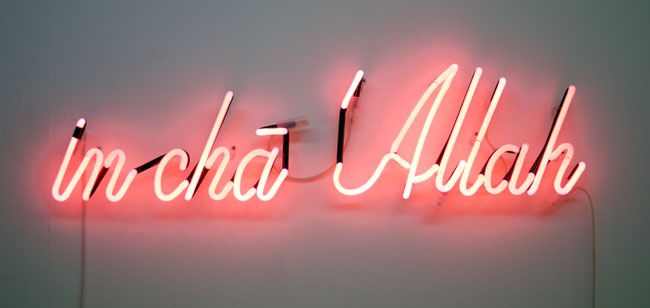 Neon, 2010 by artist Medhi-Georges Lahlou