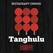 Avec Tanghulu, la cuisine chinoise traditionnelle s'invite chez vous. La recommandation : les raviolis.