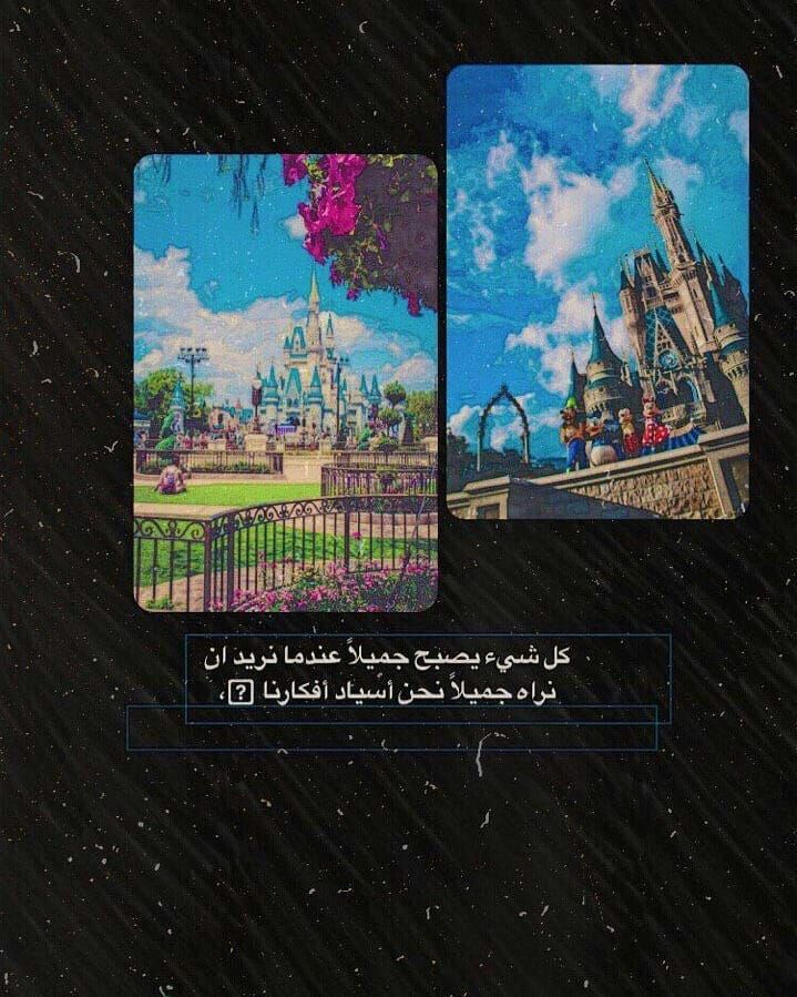 Pin By بنت الذيب On خلفيات Arabic Love Quotes Cool Art Art