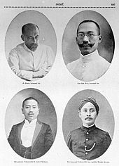 Dutch East Indies - Wikipedia, the free encyclopedia