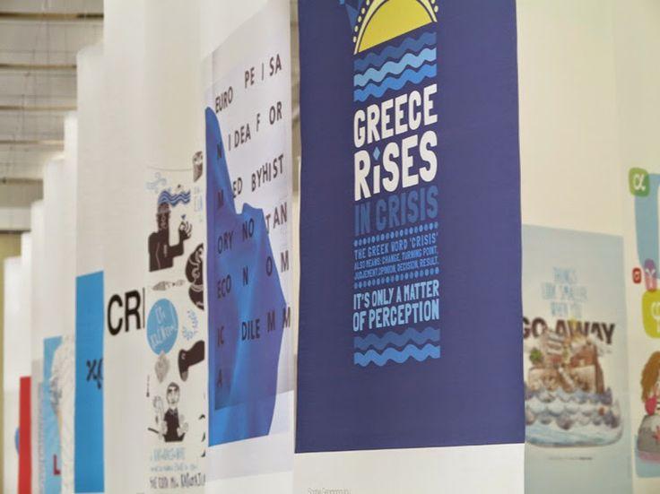Το ελληνικό #design ξεπερνά την κρίση με δημιουργία. #crisisword