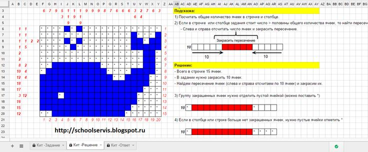 how to create a crossword puzzle on google docs